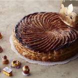 2021年の新年を祝うお菓子「ガレット デ ロワ」おすすめ8選