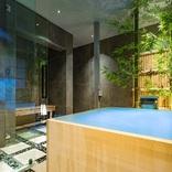 お風呂に泳ぐ美しい鯉!?新感覚のひのき風呂が楽しめる大阪・弁天町の貸切宿