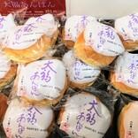 福井県鯖江の「大福あんぱん」は30年以上愛されるご当地パン!ブリオッシュに包まれた幸せの味【実食ルポ】