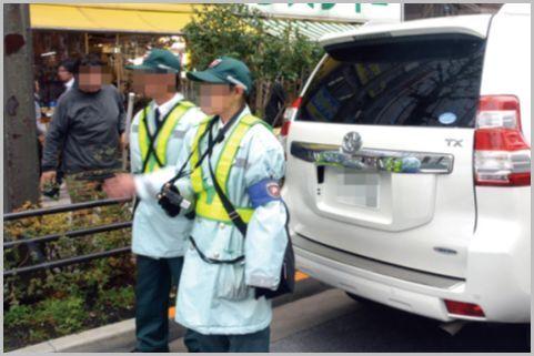 駐車違反は「故障中」の貼り紙で見逃されるか?