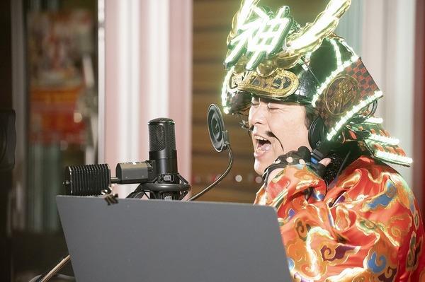 港カヲル(皆川猿時) (C) 緒車寿一
