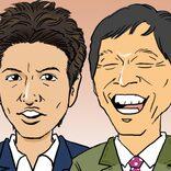 """元日から""""元SMAP""""対決!『さんタク』は『新しい地図』に勝ち目ナシ?"""
