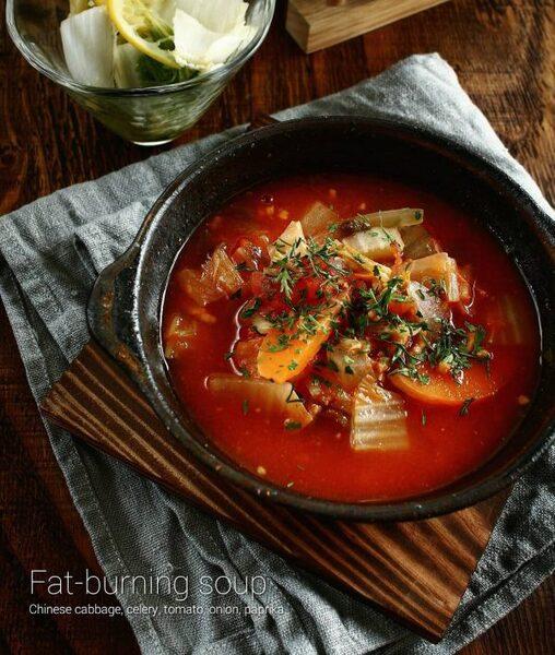 基礎代謝を上げる脂肪燃焼スープ