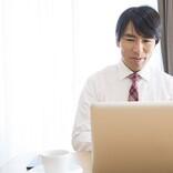 成果を上げながら定時で帰る仕事術 第82回 リモートワークでも上司を安心させるためにやるべき4つのこと