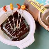 どんな食べ物もスイーツに?《カルディ》の新作チョコレートフォンデュとは?