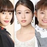 杉咲花、今田美桜、小芝風花ら若手の勢いが目立つ2021年の年女