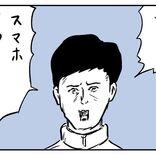 2021年夢中の旅 ~第1部:ニュースメディア卒業編~