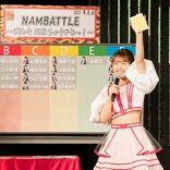 NMB48 現在のチームを解体、6チームに再編成で競う「NAMBATTLE」スタート