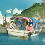 明石家さんま、劇場公開アニメを初プロデュース『漁港の肉子ちゃん』公開決定