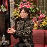 北川景子、明石家さんまのムチャブリでモノマネ披露 中村倫也と「さんまのまんま」登場