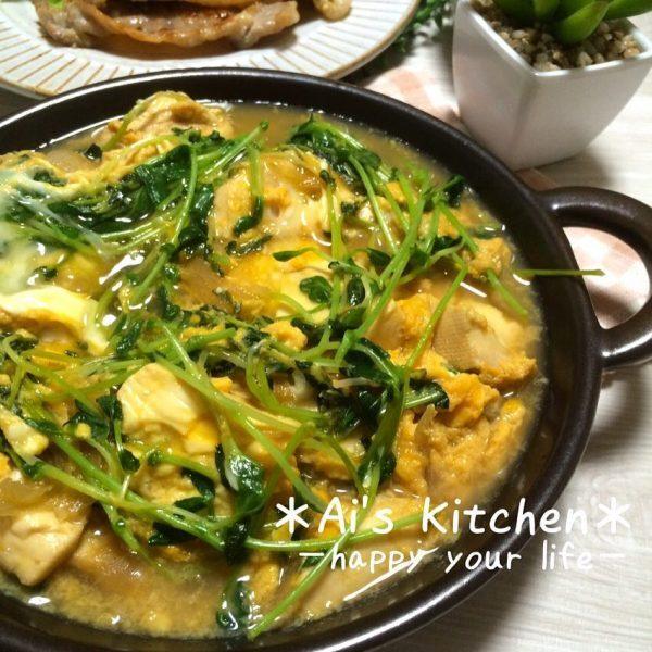 安い食材の豆腐と豆苗の卵とじで節約献立