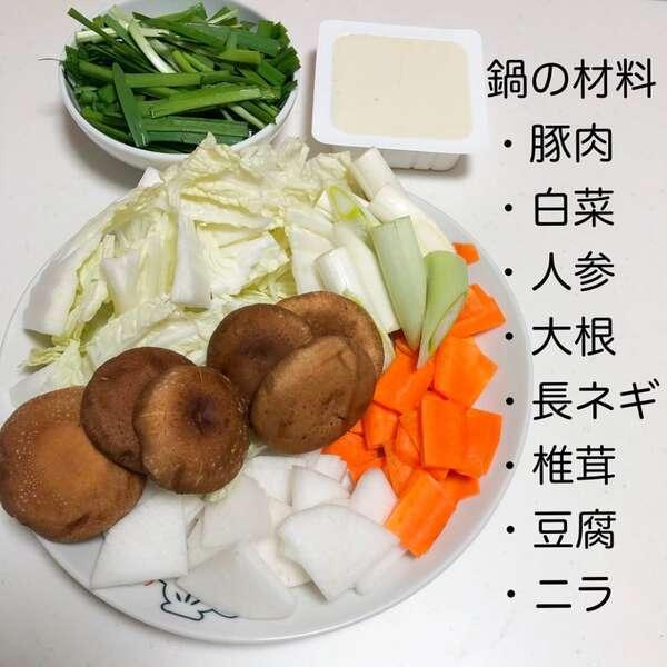 カルディの豆乳鍋つゆ