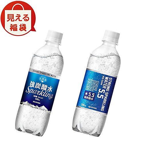【福袋】アイリスオーヤマ 炭酸水飲み比べ24本2点セット