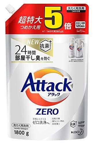 【大容量】アタック ZERO(ゼロ) 洗濯洗剤 液体 詰め替え 1800g(約5倍分)
