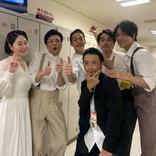 中村蒼、『エール』窪田正孝らと紅白舞台裏ショット披露