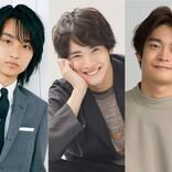 """""""チェリまほ""""俳優から、演技未経験で大抜てきの17歳まで 「2021年ブレイク期待の俳優たち」"""