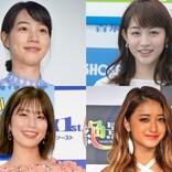 のん、新井恵理那、みちょぱ、稲村亜美ら2021年芸能人の美しい晴れ着姿まとめ