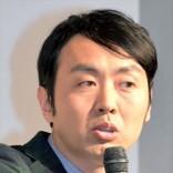 アンガ田中、オリエンタルラジオが2人揃って吉本を辞めたことに「なんで藤森も?」
