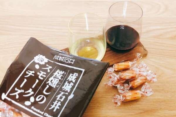 桜燻しのスモークチーズ ワインと