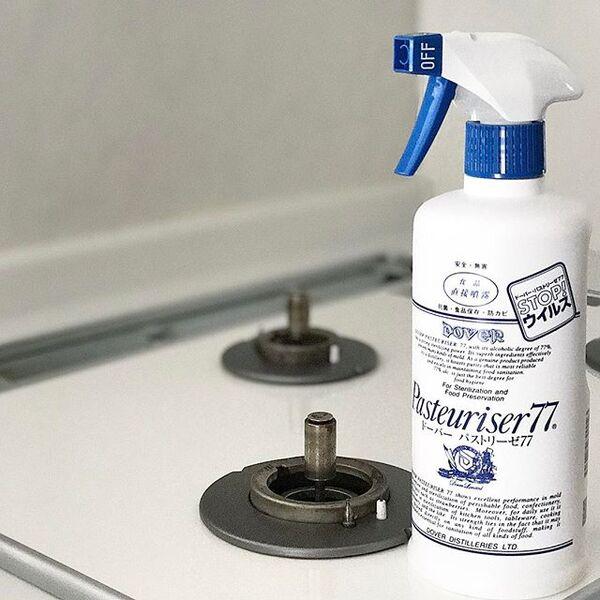 綺麗なおうちのための掃除習慣2