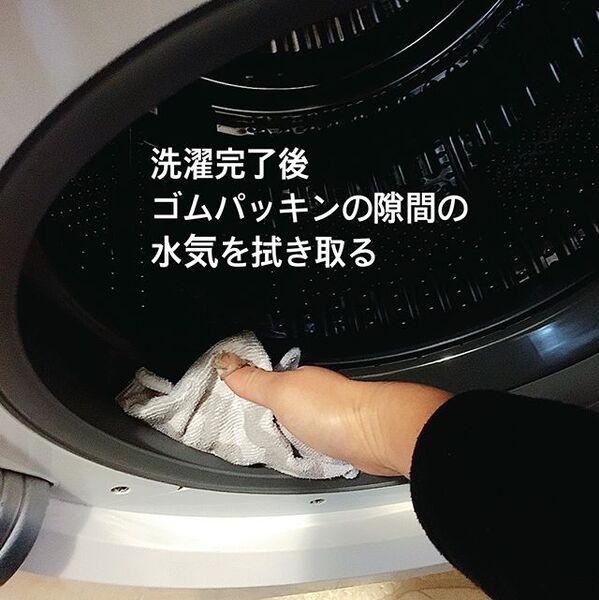 綺麗なおうちのための掃除習慣8