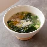 有賀薫さんが教える「即席スープをアレンジ」腸活のための3つのスープ