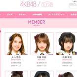 AKB48はまだ延命可能なのか 握手会不可能でCDリリースなし、ミリオン記録が足かせに