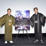 吉沢亮、艶やかな和装を披露も私服のセンスは冴えない!?「あれはオシャレなんです!」