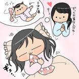【キュン♪】赤ちゃんのころから手放せない、子供の宝物は?定番から意外なものまで