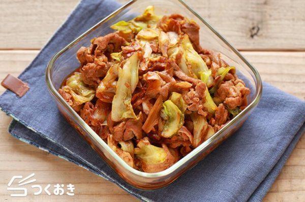 簡単にできる料理!美味しい回鍋肉
