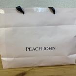 【お~い】『PEACH JOHN(ピーチジョン)』の福袋に「コウモリみたいなパンティー」入ってたぞ~!  2021年福袋