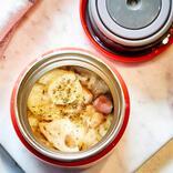 弁当コンサルタント直伝!子どもも喜ぶ「スープジャーの〇弁(まるべん)」レシピ