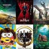 【2021年スクリーンで観たい外国映画TOPICS】 オスカー有力候補にディズニー・ピクサーアニメも!