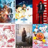 【2021年スクリーンで観たい日本映画TOPICS】『るろうに剣心』あのアニメーション映画も!