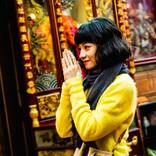『越年 Lovers』峯田和伸、台湾出身の女優ピピの魅力を熱く語る「目が離せない!」
