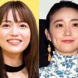 『教場II』川口春奈、大島優子、上白石萌歌らクランクアップショット公開