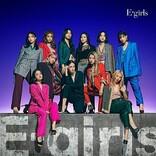 【ビルボード】E-girlsのベストアルバム『E-girls』がALセールス首位 嵐/Mr.Childrenが続く