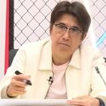 石橋貴明はメジャーリーガーの憧れ『東北魂TV』のオフトークにサンド富澤「カメラが回ってないのがもったいない」
