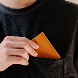 サブウォレットにもいいかも。国産本革のコンパクトな三つ折り財布を使ってみた
