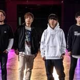 AIRFLIP、ニューミニアルバム「All For One」から TVアニメ『EX-ARMエクスアーム』オープニング曲「Rise Again」の配信がスタート