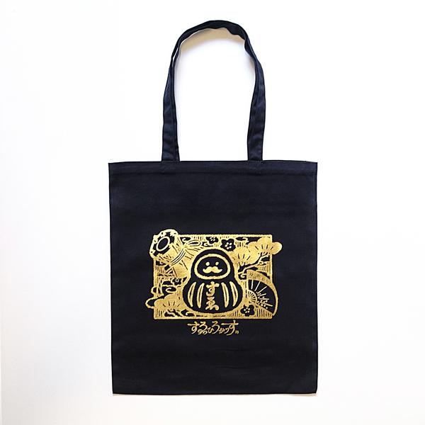 『すゑひろがりず トートバッグ』 価格:¥2,800+税