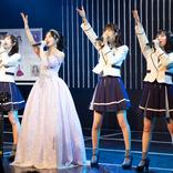 NMB48のファッションリーダー村瀬紗英が笑顔の卒業公演! 「絶対、私のこと忘れんといてな!」