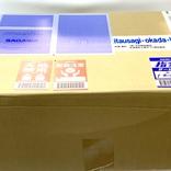 【2021年福袋】北海道有名銘菓福袋がスタメン揃いで大満足! 旅行した気分になれるかも?