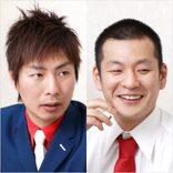 県職員も注目!U字工事、「栃木飯旅」シリーズで「魅力度最下位県」脱出なるか?