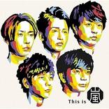 【ビルボード】嵐『This is 嵐』が総合アルバム首位 米津玄師『STRAY SHEEP』が11週ぶりの2位に上昇