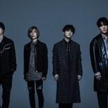 Official髭男dism、新曲「Universe」のMVティザー映像を公開!