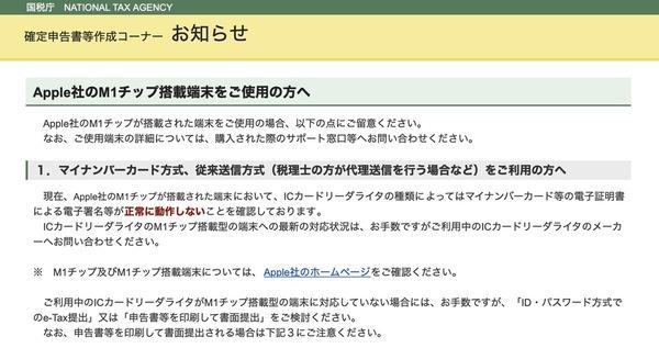 2021-01-06zeik00
