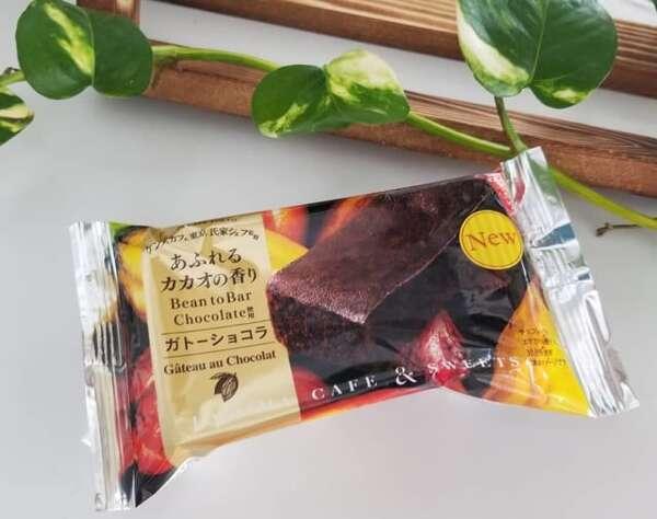 ファミマのガートショコラ