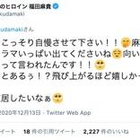 """3時のヒロイン福田、「危険なビーナス」共演者も認めた""""演技""""に注目集まる"""