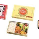 東京と大阪に人気の駅弁が集結!自宅で旅の気分を味わえる「駅弁イベント」をチェック